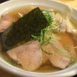 お初天神・曾根崎の『大阪 麺哲』で上品なスープの肉醤油雲呑ラーメンを食す。