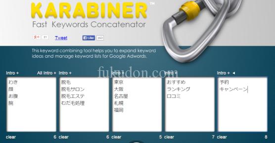 KARABINER - Fast Keywords Concatenator (1)