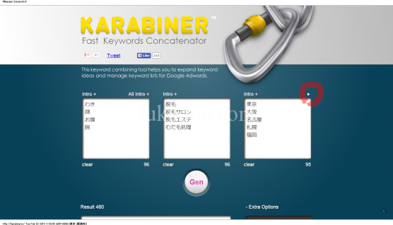 KARABINER - Fast Keywords Concatenator (2)