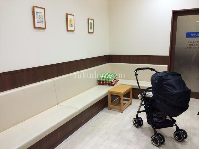 離乳食・待合スペース