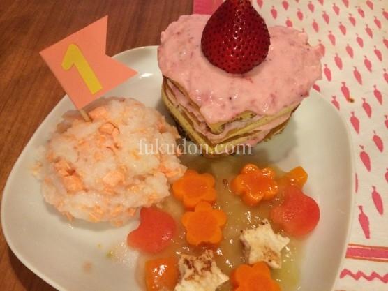 妻、お手製の誕生日ケーキ付き離乳食