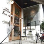神戸・芦屋のフォトスタジオ『ファンズ芦屋』に息子の1歳記念のバースデー撮影に行ってきました。