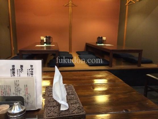 欽山製麺所の内観