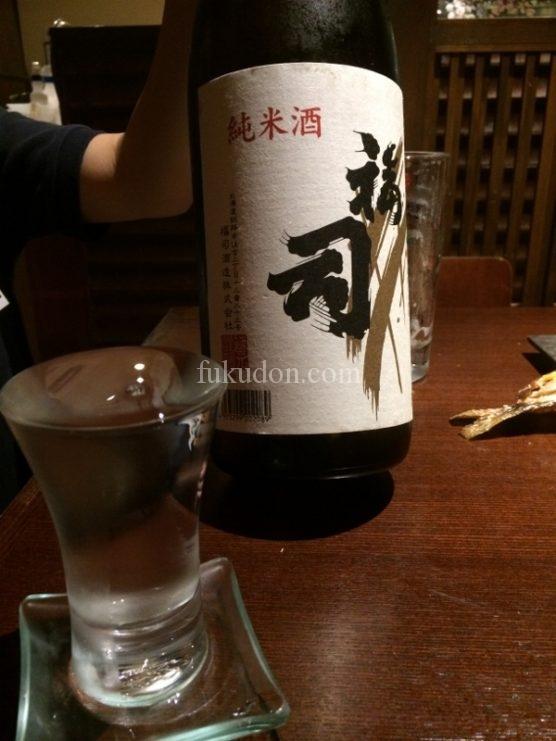 福司純米酒