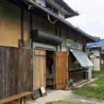 綾川町の田んぼに囲まれた古民家のパン屋さん『360°』が素敵!