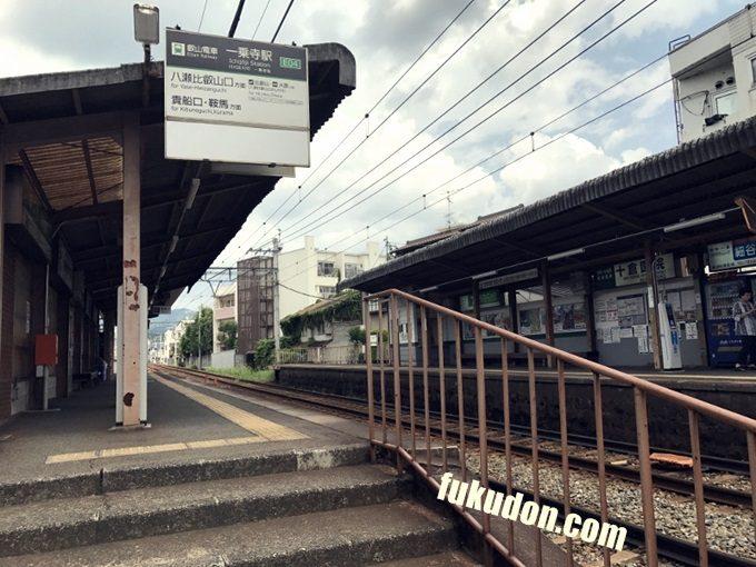 叡山電鉄一乗寺駅