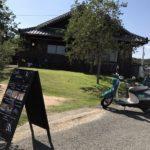 直島の古民家カフェ『Cafe Garden』が素敵だったよ。
