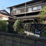 直島・本村地区にある民宿兼カフェ「いっぽ」が素敵!